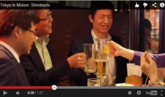 Conhece o happy hour e o slow food japonês?