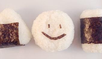 Um bolinho japonês que não é o sushi