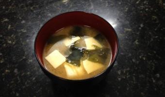 Receita de Missoshiru com Tofu (Sopa de Soja)