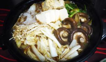 Receita de Sukiyaki Simples