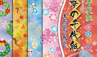 Sugestões de Presentes Japoneses para o Natal 2015