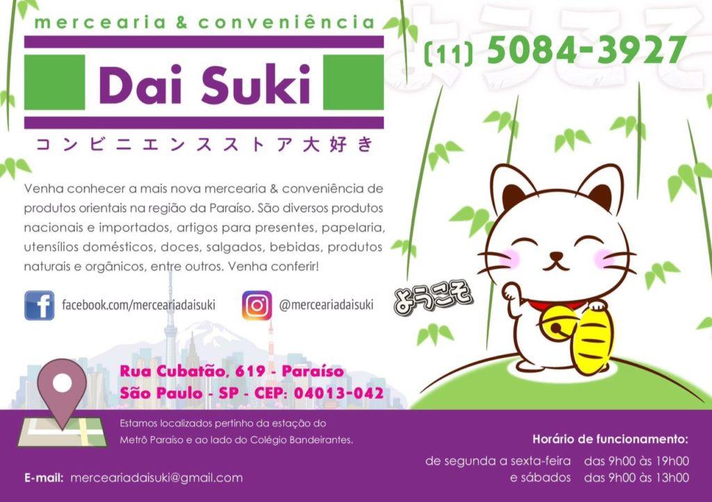 Mercearia Daisuki - Produtos Japoneses