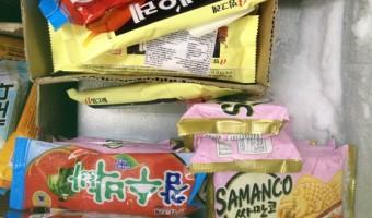 Mercearia Jinlong: loja de produtos japoneses