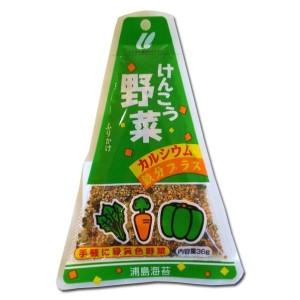 Furikake de legumes