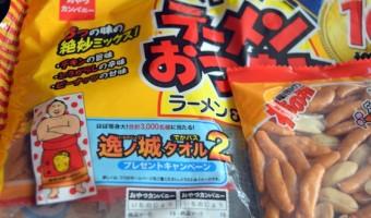 Unboxing #1: Produtos Japoneses e Orientais
