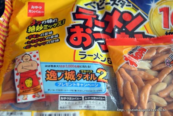 Biscoito-petisco japonês, apimentado, no estilo okaki