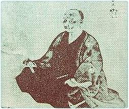Hanaya Yohei (autorretrato)