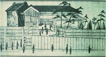 Estabelecimento Yohei-zushi (1883) - Meiji 16