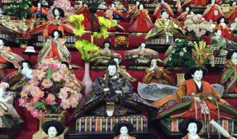 Um pouquinho da Japan House Tokyo 2020