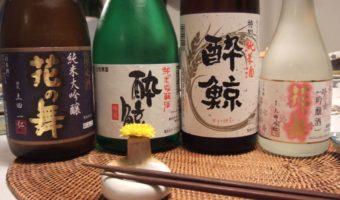5 receitas de drinks japoneses: acredite, mas nem todos levam saquê